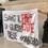 #orazero: manifestazioni contro la scuola in emergenza Covid